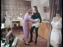 Dressmaker, 1950s